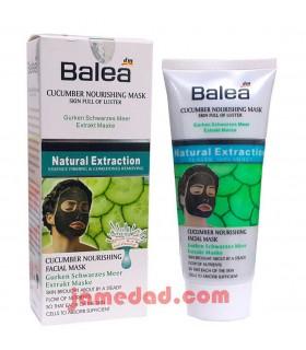 ماسک سیاه صورت خیار باله آ Balea