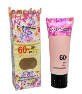 ضد آفتاب مک SPF60