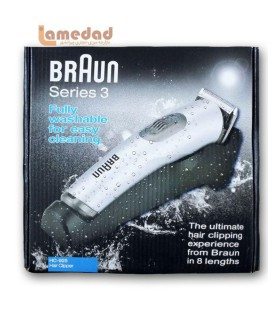ماشین اصلاح ضد آب براون braun hc-925