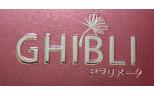 جیبلی - ghibli